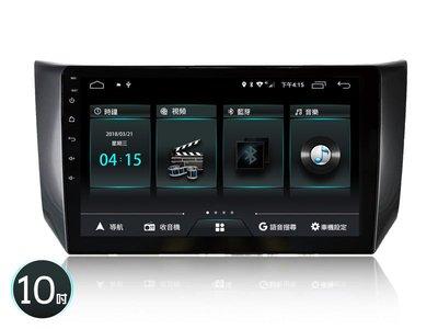 茶壺小舖 汽車影音  NISSAN SANTRA 仙草專車專用10吋安卓機 4核心 內存2G/16G