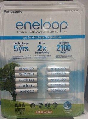 ENELOOP 日本製 公司貨 4號充電電池  AAA 2100回 10顆裝 低自放電 《Costco代購商品》