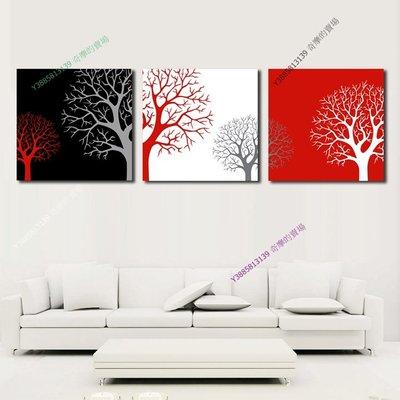【50*50cm】【厚1.2cm】發財樹-無框畫裝飾畫版畫客廳簡約家居餐廳臥室牆壁【280101_282】(1套價格)