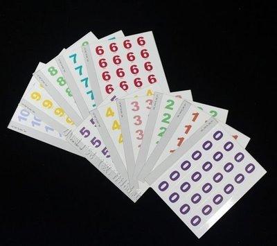 小園丁 $ 台灣廠印刷文具 # 0 -10數字貼紙 零售區 1y 4y