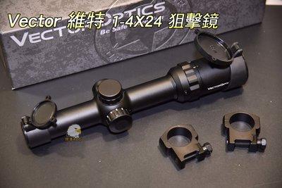 【翔準軍品AOG】 Vector Optics 維特 Arbiter 1-4x24IR 狙擊 防震防水防霧 狙擊鏡寬視場