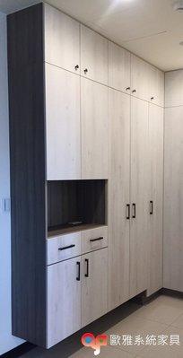 【歐雅系統家具】客製化玄關鞋櫃 系統家具/隔間設計/系統收納櫃