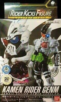 Hot RKF 幪面 EX-AID Genm zombie 時王 Zio figure rider geiz wcf build toys shf sic 真骨