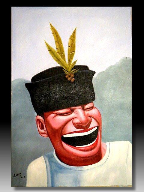 【 金王記拍寶網 】U1233  九O年代當代亞洲藝術家 岳敏君款 手繪油畫一張 ~ 罕見系列作品 稀少 藝術無價~