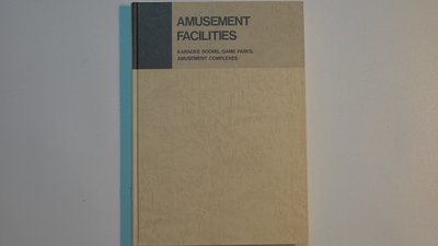國外原裝展覽設計書 AMUSEMENT FACILITIES (編號:09032)