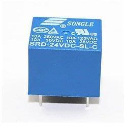 【415】繼電器 RELAY 5V 12V 24V C型 5腳 藍色