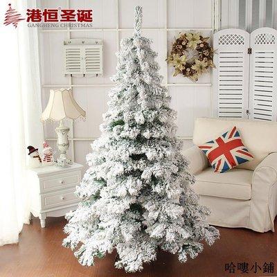 聖誕樹 聖誕裝飾 1.8米天壇松積雪圣誕樹加密型2.1米掛枝圣誕雪景樹全館免運價格下殺
