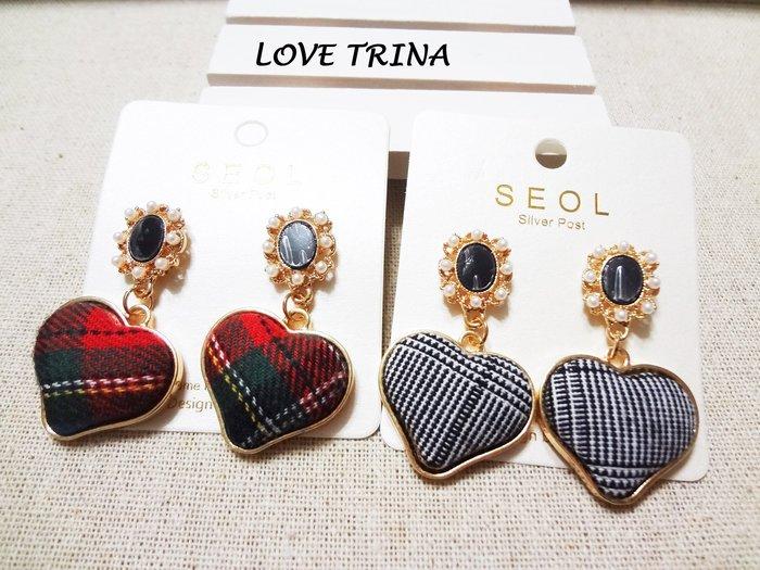 【Love Trina】H5405-8133 格子拼布愛心垂墜針式耳環--鋼針(2色)