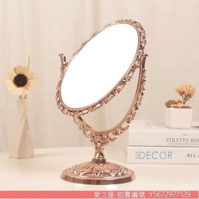 【愛之屋】化妝鏡子 復古雙面梳妝鏡 簡約便攜隨身公主鏡
