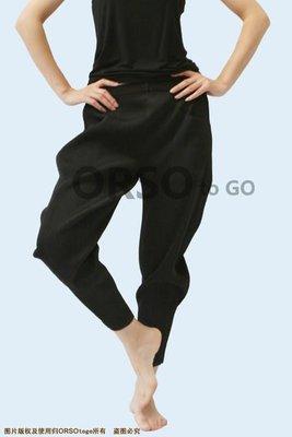 衣兒衫飾☆ *~三宅一生款超舒適彈性寬鬆皺褶燈籠褲(7色)現貨+預購~免運費~