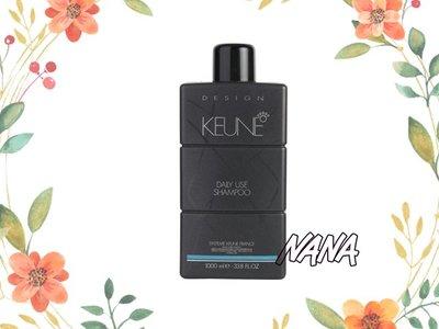 ♡NANA♡KEUNE 水潤平衡洗髮精 溫和配方 適合各種髮質 1000ml 無壓頭
