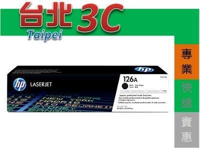 HP 原廠 黑色 碳粉匣 CE310A (NO.126A) CP1025nw/1025/CP1025