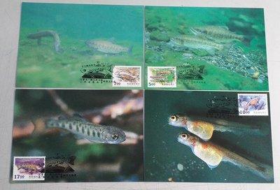 84年櫻花鉤吻鮭郵票原圖卡銷台北臨時郵局圖戳4全(原圖集郵研究會印)