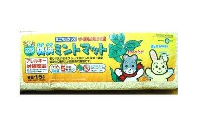 ☆汪喵小舖2店☆ 日本 MARUKAN 木屑 MR-752 薄荷小動物用木屑砂