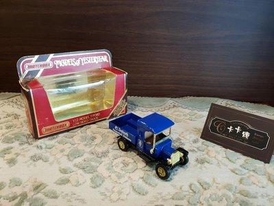 【卡卡頌 歐洲跳蚤市場/歐洲古董】英國老件_ Matchbox FORD 1984 老卡車模型 合金汽車玩具ss0384