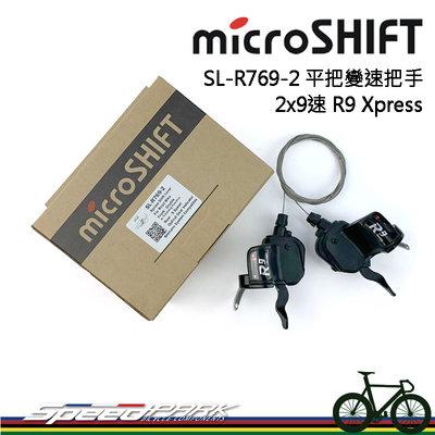 【速度公園】microSHIFT SL-R769-2 平把變速把手 控制器 2x10速 R9 Xpress 公路車 變把