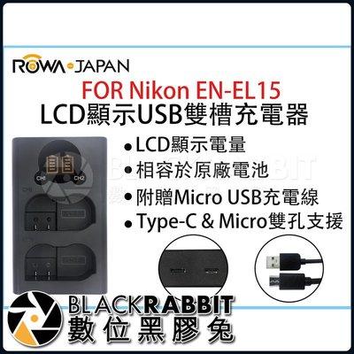 數位黑膠兔【USB電量顯示雙座充13-...