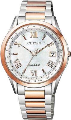 日本正版 CITIZEN 星辰 EXCEED CB1114-61W 電波錶 男錶 光動能 日本代購