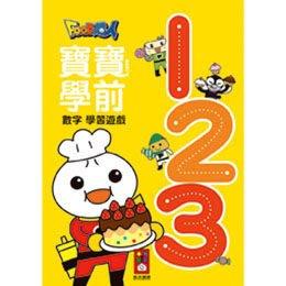 比價網~~風車【123-FOOD超人寶寶學前數字學習遊戲】~~櫃位7820