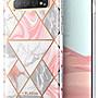 KINGCASE (現貨) i-Blason Galaxy S10 / S10+ Plus 大理石金邊軟殼手機殼保護套
