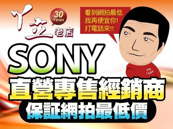 【世貿展劉小姐最便宜】SONY 75吋電視 KD-75X8500G 另售KD-65X8500G,KD-55X8500G