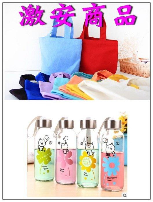 【螢螢傢飾】【手提袋+隨身杯 300ml】【 純棉帆布包+耐熱玻璃瓶】