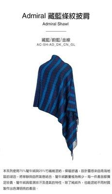 SHOKAY  Admiral 藏藍條紋披肩