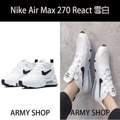 美國直送50%OFF NIKE AIR MAX 270 REACT白鞋 男女款