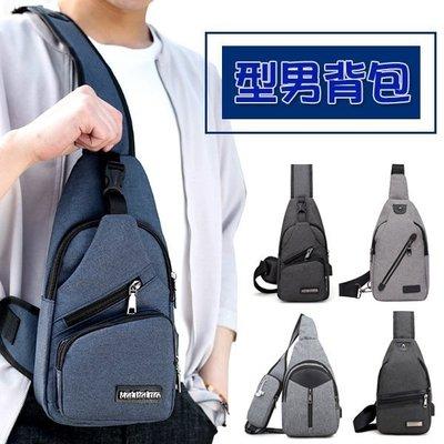 韓版充電斜背包潮男休閒旅行單肩斜跨包usb充電背包側背包型男2018推薦款