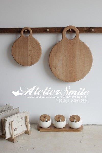 [ Atelier Smile ] 鄉村雜貨 歐洲進口櫸木 烘焙廚房專用 圓型附把手麵包砧板 小款 (現+預)