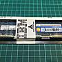 貓太太【3C 電腦賣場】清倉- IBM 8GBPC3L- 12...