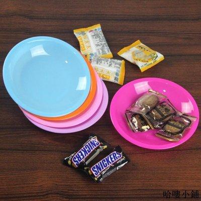 收納 特價小物 塑料餐具禮品小碟子零食瓜子小吃碟子骨盤骨碟垃圾盤贈品百貨單筆訂購滿200出貨唷