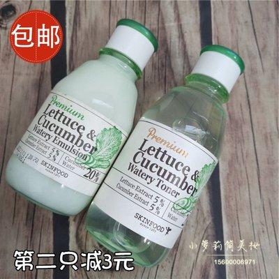 傻妞一口價韓國思親膚skin food 萵苣生菜黃瓜 水乳二件套裝爽膚水乳液保濕