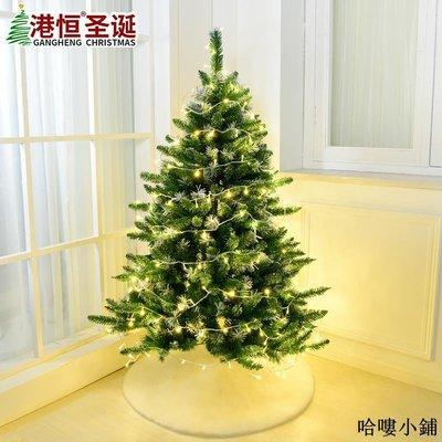聖誕樹 聖誕裝飾 60cm圣誕節裝飾小圣誕樹裝飾品 90cm麻布松果圣誕盆景圣誕樹全館免運價格下殺