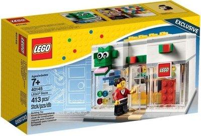 現貨 正版 樂高 LEGO 40145 樂高商店 Store 限定品 413PCS 全新 公司貨