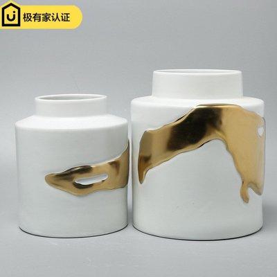 宏美飾品館~后現代北歐美式陶瓷儲物罐擺件新中式樣板房間玄關電視柜軟裝飾品