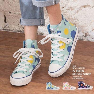 格子舖*【AA6601】*限時免運*經典不敗百搭 校園時尚可愛撞色點點 繫帶高筒帆布鞋 3色