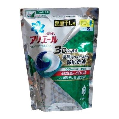 日本P&G洗衣膠球補充包ARIEL綠色包18顆