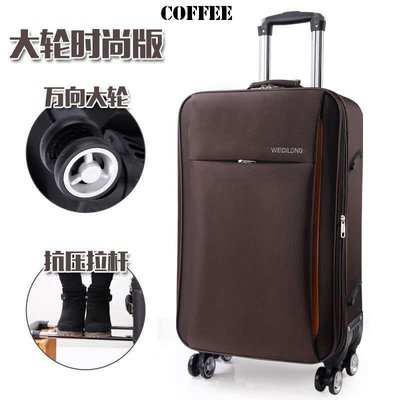 travelling bag men women luggage case trolley suit精品百貨