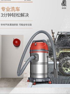 汽車吸塵器杰諾1600W家用車用美容行強力大功率洗車工業洗車店專用吸塵器502