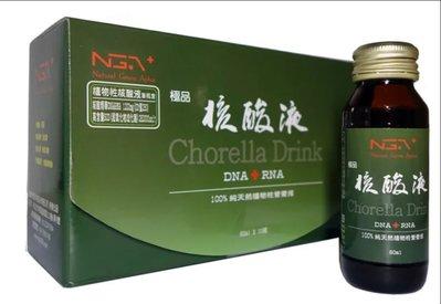 《小瓢蟲生機坊》核綠旺 - 極品核酸液 10瓶/盒 100%極品綠藻萃取精華營養液 素食界雞精 綠藻液