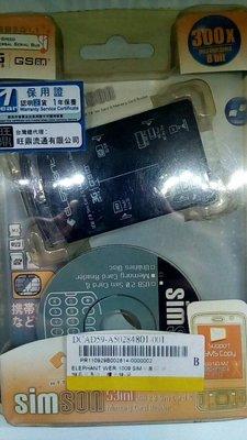 新莊八德《3/12更新 最後一檔出清!》ELEPHANT 日象 WER 1009 手機晶片 多合一 讀卡機