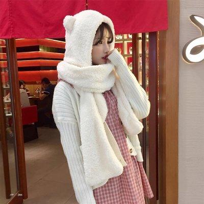 冬季新款韩版柔软羊羔绒可爱小熊耳朵保暖防风长单连帽围脖帽子女