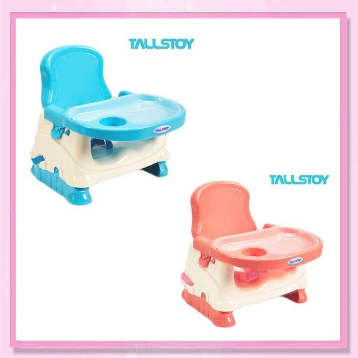 <益嬰房>免運~韓國Tallstoy 咕咕餐椅-攜帶款 (湖水藍/珊瑚粉)  傳佳知寶