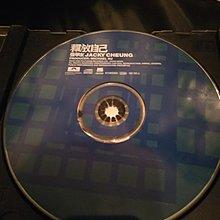 張學友 釋放自己 cd