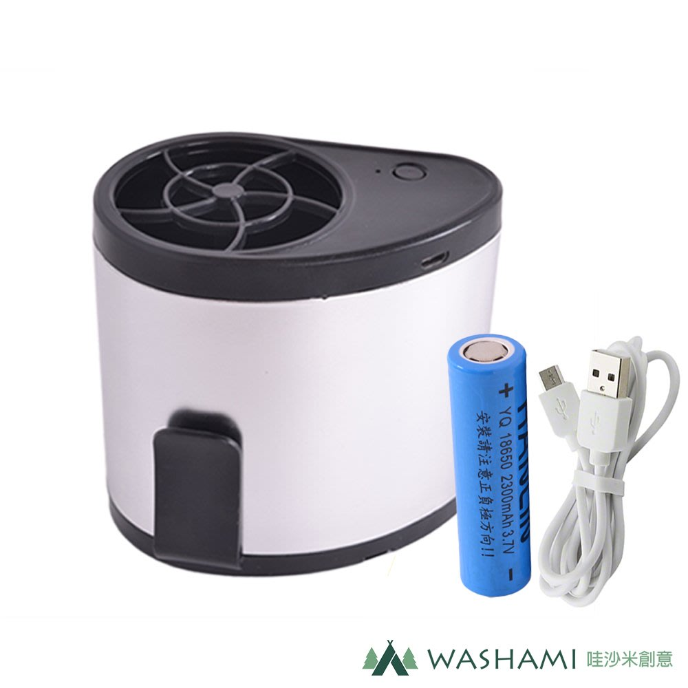 【御品生活】WASHAMl-做工的人四代腰掛隨身扇(BSMI合格18650電池)