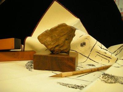 麋研齋藏石系列-印石44 收藏: 王北岳篆刻家  現為麋研齋典藏