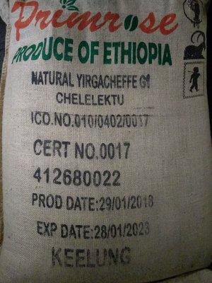 南美龐老爹咖啡 耶加雪夫 耶加雪菲 Yirgachefee CHELELEKTU G-1 雪冽圖 日曬 生豆 1公斤