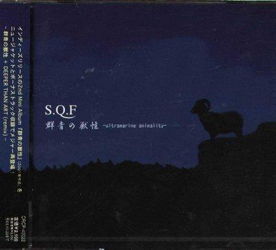 K - S.Q.F - 群青の獣性 ultramarine animality - 日版 - NEW