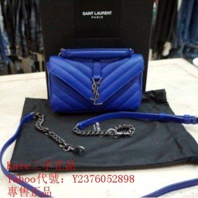 里昂二手正品  YSL 438492 古銅銀扣LOGO 藍色 Mini 手提/肩背款包 學院包